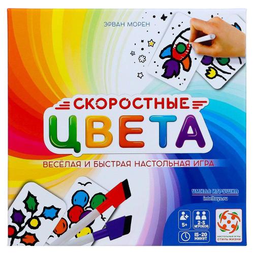 Настольная игра «Скоростные цвета» (квадратная коробка), Стиль жизни