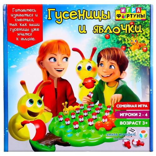 Настольная игра «Гусеницы и яблоки», Фортуна