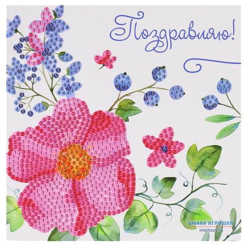 Алмазная мозаика-открытка Mazari «Поздравляю!»