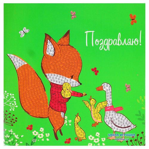 Алмазная мозаика-открытка своими руками «Поздравляю!», Mazari