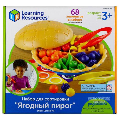 Набор для сортировки «Ягодный пирог», Learning Resources