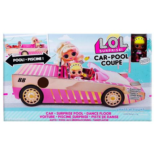 Набор «Автомобиль с бассейном» LOL Surprise, MGA Entertainment