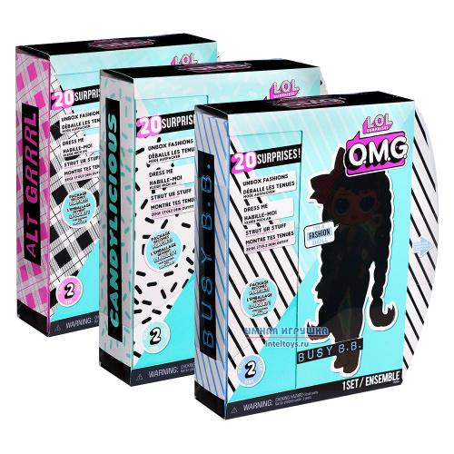 Большие куклы LOL Surprise OMG 2 серия, MGA Entertainment (в ассортименте)