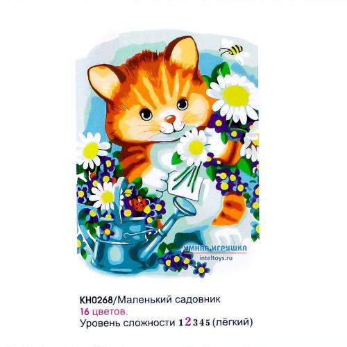 Раскраска «Маленький садовник» по номерам на холсте, 20х30 см, Molly (Молли)