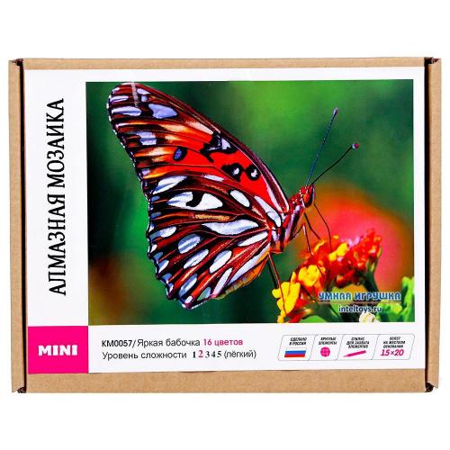 Алмазная мини-мозаика «Яркая бабочка», 15х20 см, Molly (Молли)