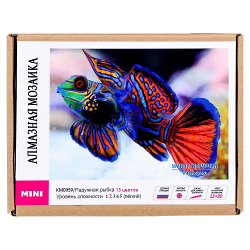 Алмазная мини-мозаика «Радужная рыбка», 15х20 см, Molly (Молли)