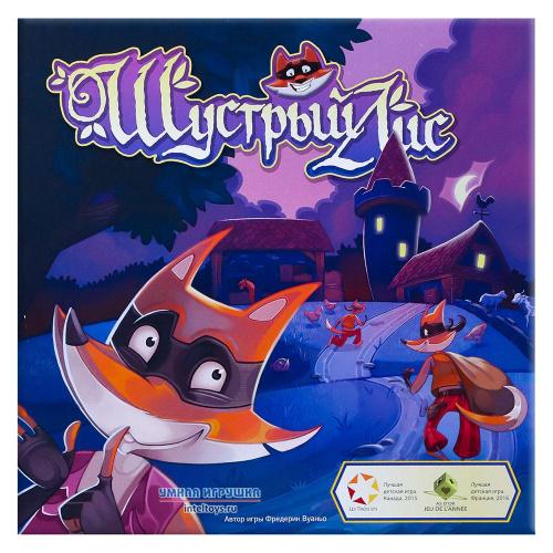 Настольная игра «Шустрый лис», Magellan (Магеллан)