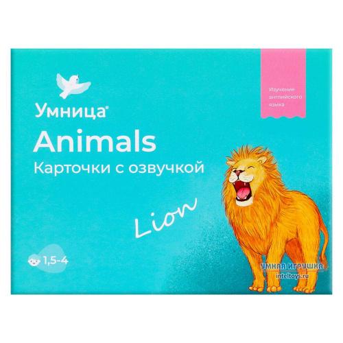 Развивающие карточки с озвучкой «Animals – Английский язык», Умница