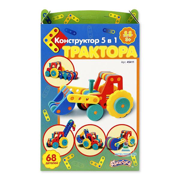 Конструктор 5 в 1 «Тракторы»