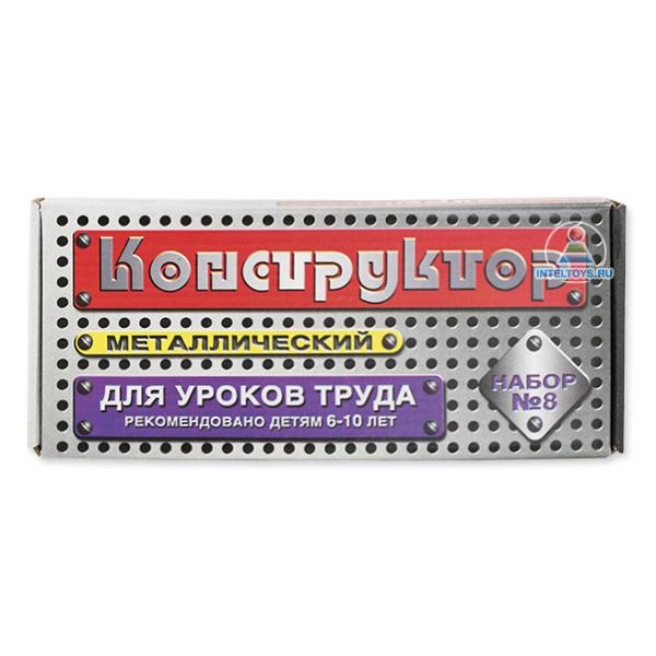 Детский металлический конструктор для уроков труда №8 (72 детали)