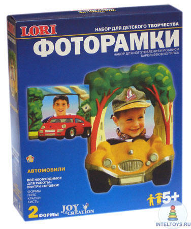 Фоторамки из гипса «Автомобили»