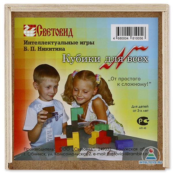 Игра Никитина «Кубики для всех» деревянные (Световид)
