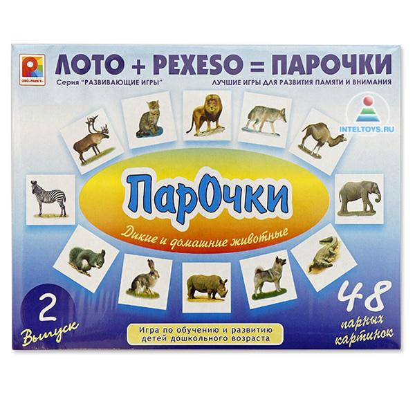 Настольная игра «Парочки», выпуск 2 «Животные»