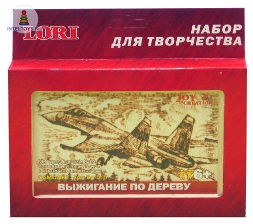 Набор для выжигания по дереву в рамке «Самолет»