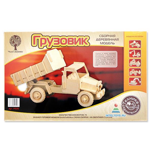 Деревянная модель сборная «Грузовик» (73 детали)