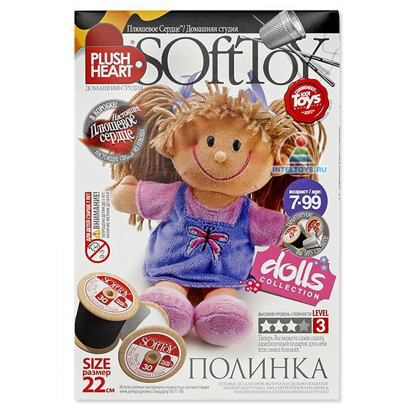 Кукла из плюша «Полинка», Plush Heart (Плаш Хат)