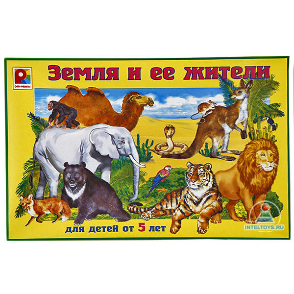 Дидактическая игра-лото «Земля и ее жители»