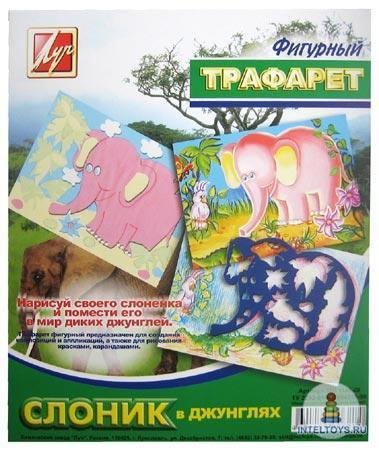 Трафарет фигурный «Слоник в джунглях»