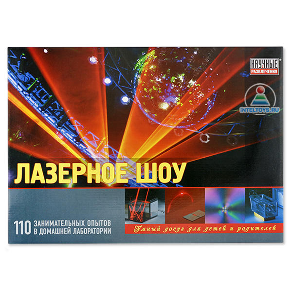Набор «Лазерное шоу» (Научные развлечения)
