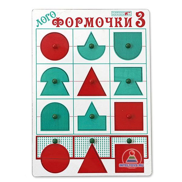 «Логоформочки 3» с держателем