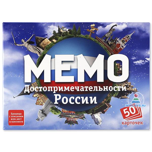 мемо россия карточки