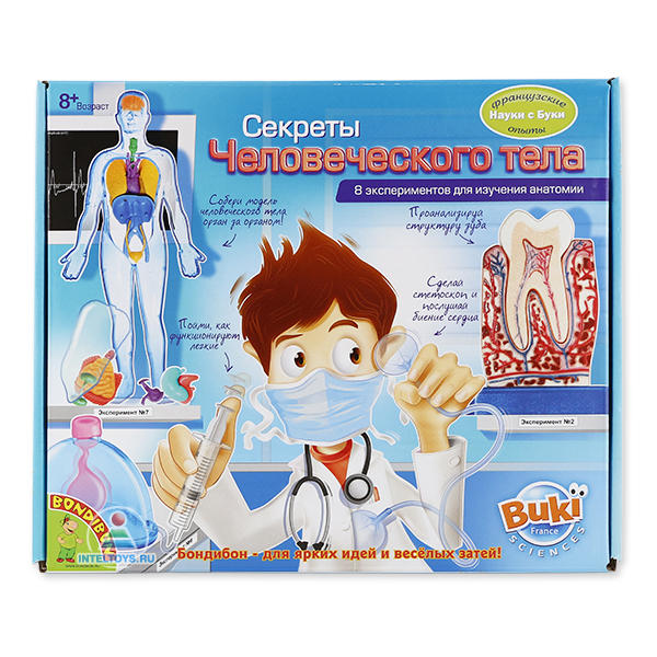 Французские опыты «Науки с Буки», набор «Секреты человеческого тела», Bondibon (Бондибон)