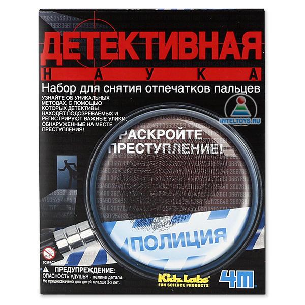 «Детективная наука», набор для снятия отпечатков пальцев (4М)