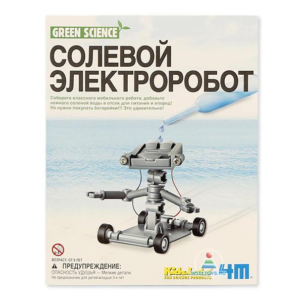 Конструктор «Солевой электроробот» (4М)