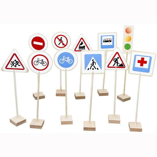 Напольный набор «Знаки дорожного движения» деревянный