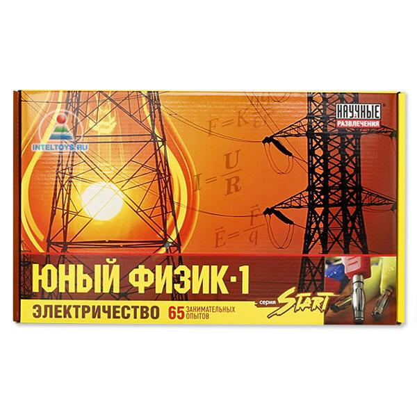 Набор «Юный физик-1. Электричество», 65 опытов