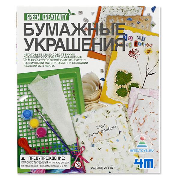 Набор для изготовления бумаги «Бумажные украшения» 4М