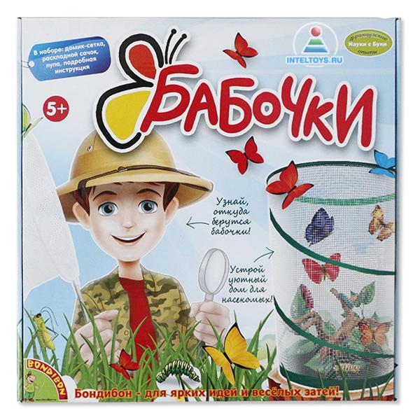 Французские опыты «Бабочки» Науки с Буки, Bondibon (Бондибон)