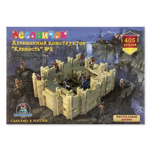 Конструктор Лесовичок «Крепость №2» (405 деталей)