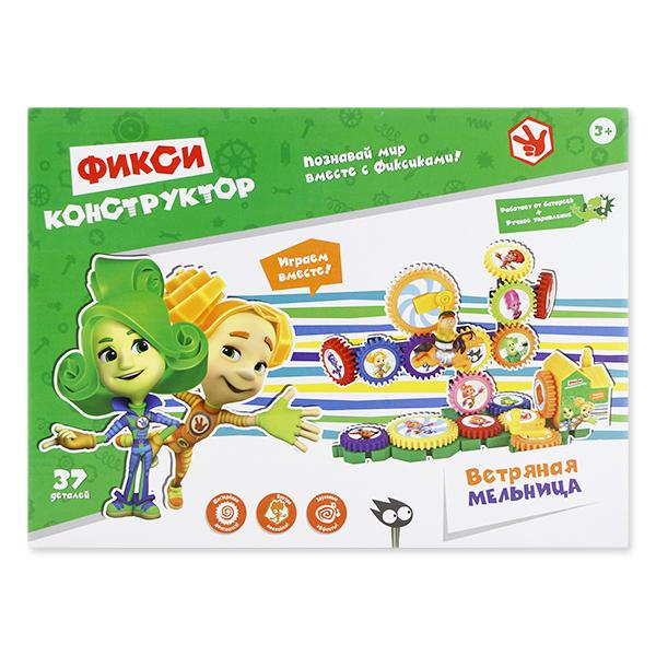 Детский конструктор Фиксики «Ветряная мельница», 37 деталей