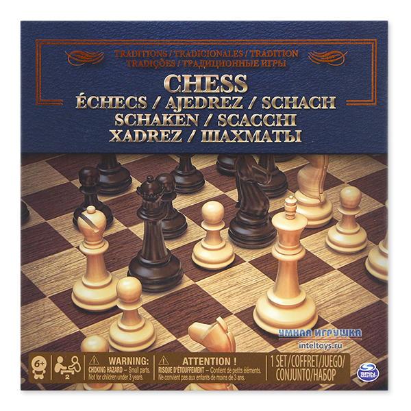 Настольная игра «Классические шахматы», Spin Master (Спин Мастер)