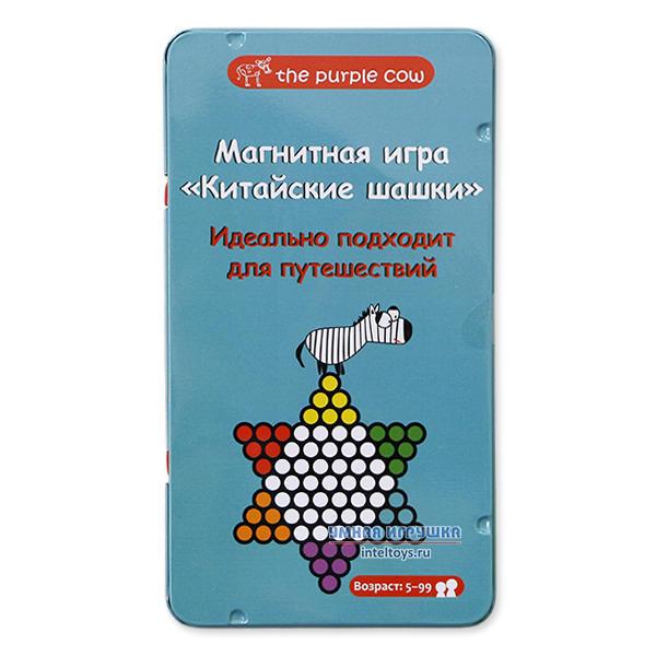 Магнитная игра «Китайские шашки», The Purple Cow (Перпл Кау)