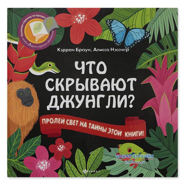 Волшебные фонарики (Г. Сапгир), читать сказки о животных для самых ... | 600x600