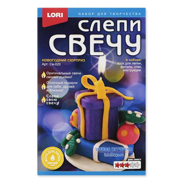 Набор для творчества «Слепи свечу – Новогодний сюрприз», Lori (Лори)