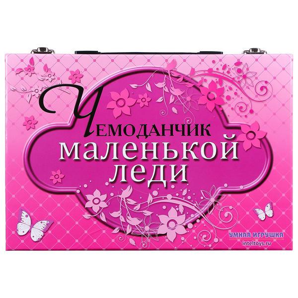 Подарочный набор «Чемоданчик маленькой леди», Fantastic (Маэстро)