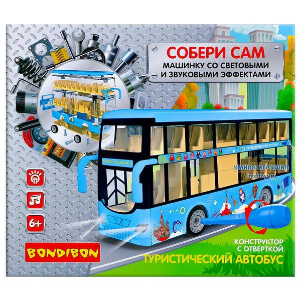 Конструктор с отверткой «Собери сам – Туристический автобус», Bondibon (Бондибон)