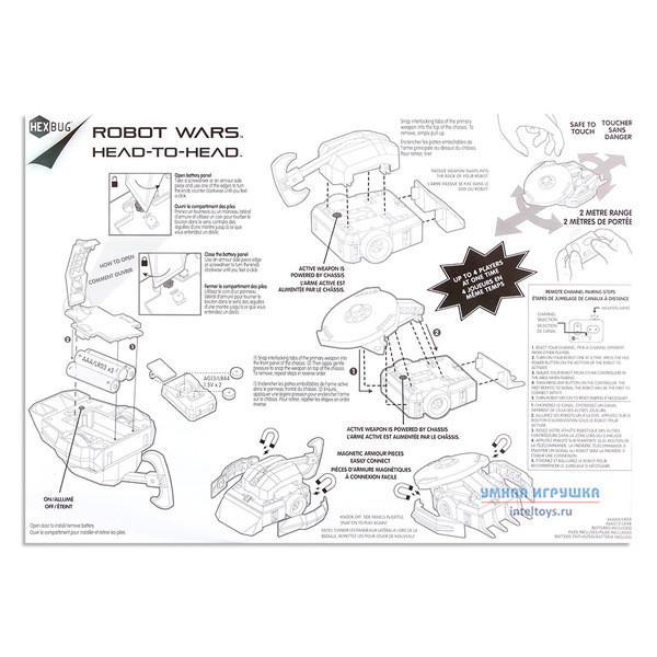 Hexbug Поединки роботов детский
