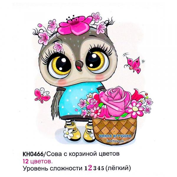 Картина «Сова с корзинкой цветов» по номерам на холсте, 20х20 см, Molly (Молли)