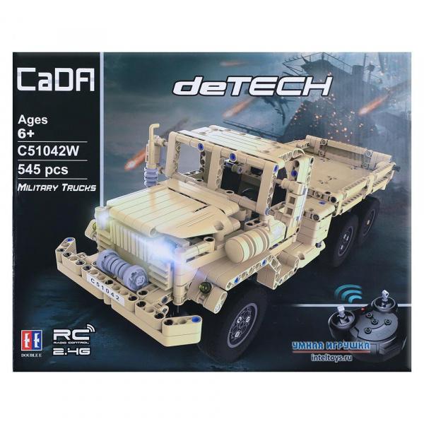 Радиоуправляемый конструктор «Военный грузовик», CaDA, 545 деталей