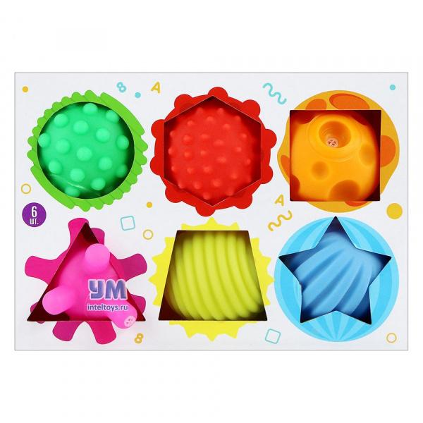 Подарочный набор мячиков «Цвета и формы», Крошка Я